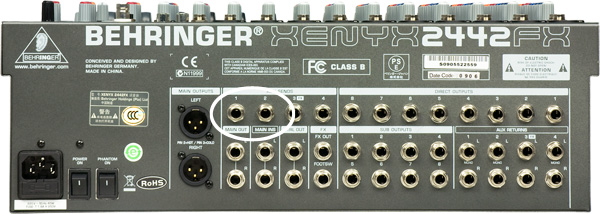 cube orchestra mixer from rear